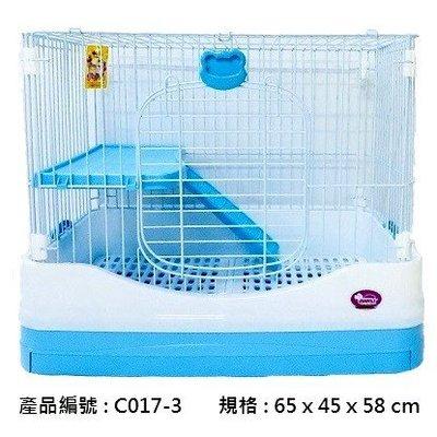 【優比寵物】馬卡龍精緻(2層+1跳板)『藍色』貓籠/貂籠/兔籠C017-3防止噴尿設計、抽屜式底盤、塑膠底墊腳踩舒適