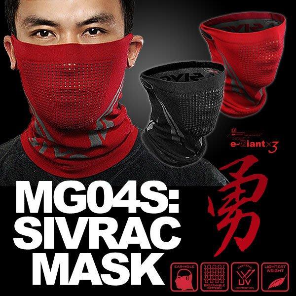《衣匠x3》☆MIT 保暖透氣 多用途戶外活動 無縫式 面罩/圍脖 ﹝MG04S﹞