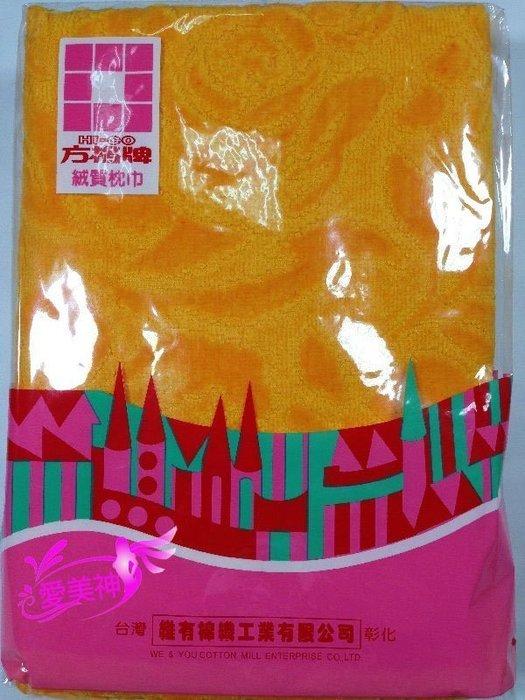 【B合併商品】60470方格牌絨面緹花枕巾 枕巾 台灣製 2入1組 $280