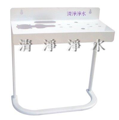 【清淨淨水店】3道式美國Everpure、3M淨水器烤漆腳架360元贈螺絲8支。