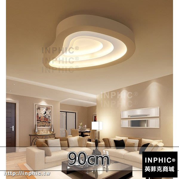 INPHIC-客廳燈具吸頂燈北歐主臥室房間後現代簡約-90cm_DS6e