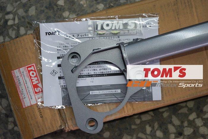 TOM'S LEXUS NX200t/NX300h/NX 引擎室拉桿 底盤結構桿組 歡迎詢問 / 制動改