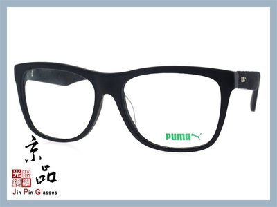 京品眼鏡 PUMA PU00440A 001 霧黑色框 光學眼鏡 公司貨 JPG