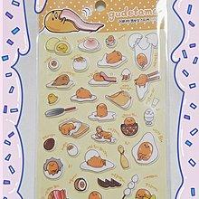 全新品 韓國 購回  Sanrio 限定版系列 可愛 煙肉蛋黃哥 立體 貼紙 一張 ST-5 售價 HKD68