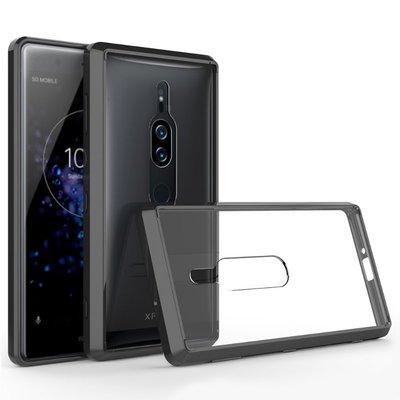 【3C殿堂】SONY XZ2 Premium 透明 防摔 輕薄 軟邊框 硬透明後蓋 殼 套 手機殼 氣囊 全包 三防