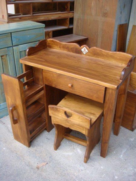 原木工坊~原木家具首選品牌   側拉式梳妝桌  皆可依您尺寸訂做