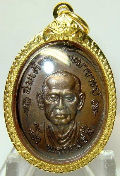 菩多佛教文物A21-瓦芒坤崩寺2517亞贊多大師銅牌