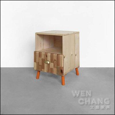 訂製品 仿舊復古 麥格文床頭櫃 北歐款 矮櫃 CU056 *文昌家具*