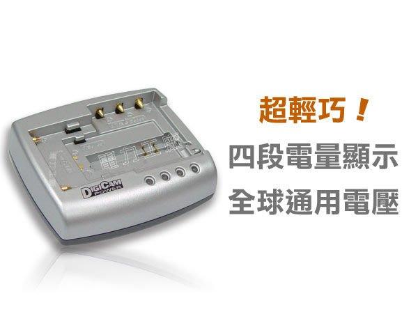 電力工廠DIGICAM→SONY 12合1 輕巧型充電器 NP-FH100 XR100 XR200 XR500 XR520