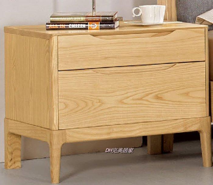 【DH】商品貨號G501-6《丹尼》商品名稱1.9尺精製實木床頭櫃(圖一)優質簡約設計。主要地區免運費