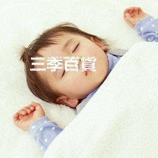 三季AiSleep睡眠博士人體工學兒童乳膠枕頭 適合3-8歲兒童 頸椎保健 身體護理❖591