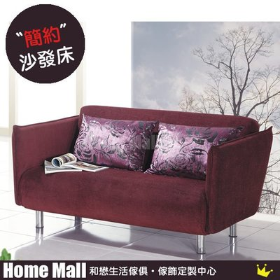 HOME MALL~雪莉沙發床 $5000 (雙北市免運費)5T~(G3010型)