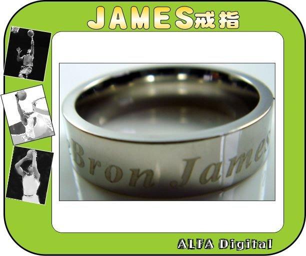 免運費!!騎士隊小皇帝LeBron James戒指/搭配NBA球衣最酷!再送項鍊可組成戒指項鍊配戴!每組只要399元!