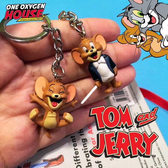 絕版 Tom&Jerry 湯姆貓 傑利鼠 鑰匙圈 吊飾 公仔 玩具 貓跟老鼠 卡通 指揮家