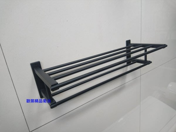 【歐築精品衛浴】台製黑色系列方型雙層置衣架-60cm