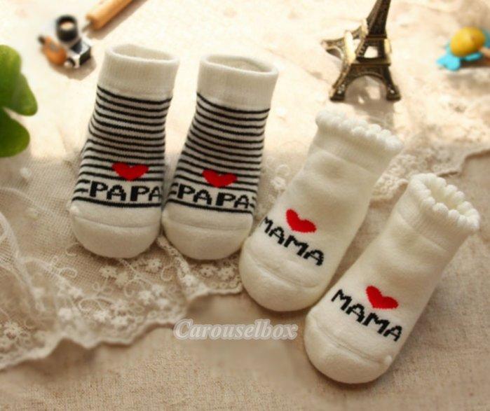 ♥【Carousel box童襪系列】一包二入組♥ 超可愛我愛PAPA MAMA精梳棉嬰兒