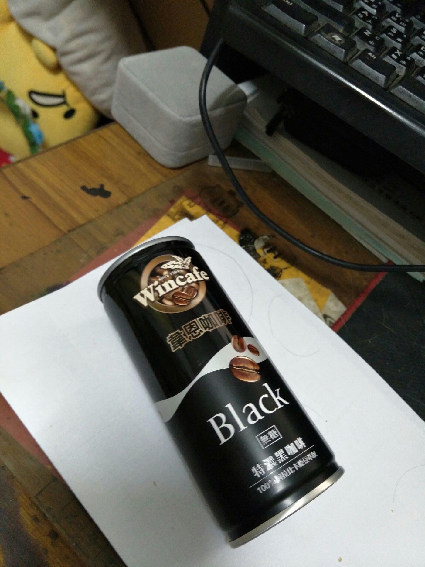 韋恩咖啡-特濃黑咖啡