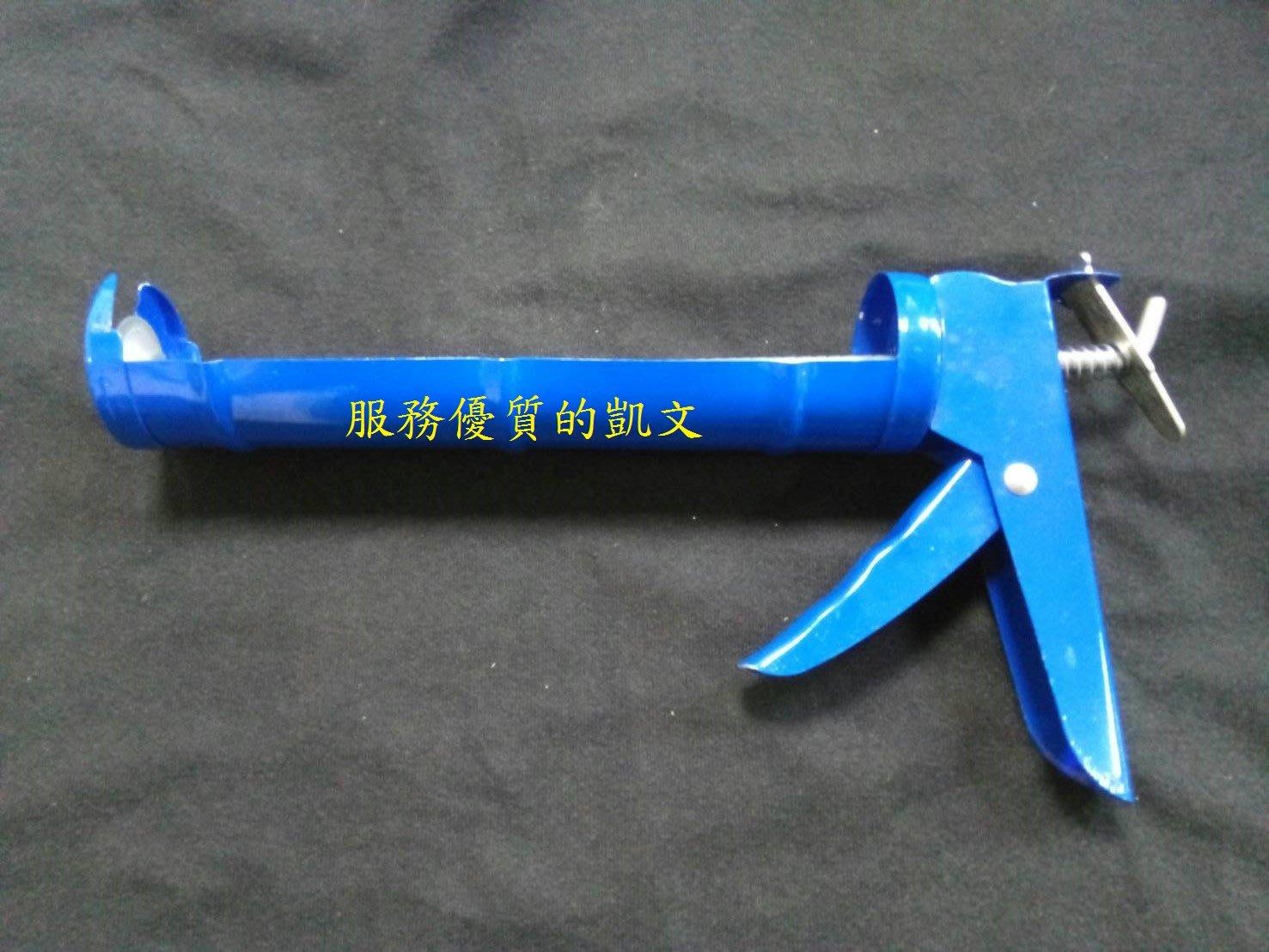 經濟型 矽利康槍