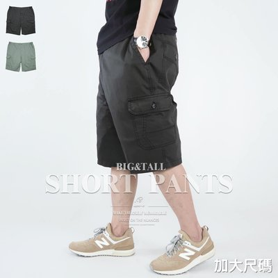 加大尺碼短褲 多口袋工作短褲 側貼袋休...