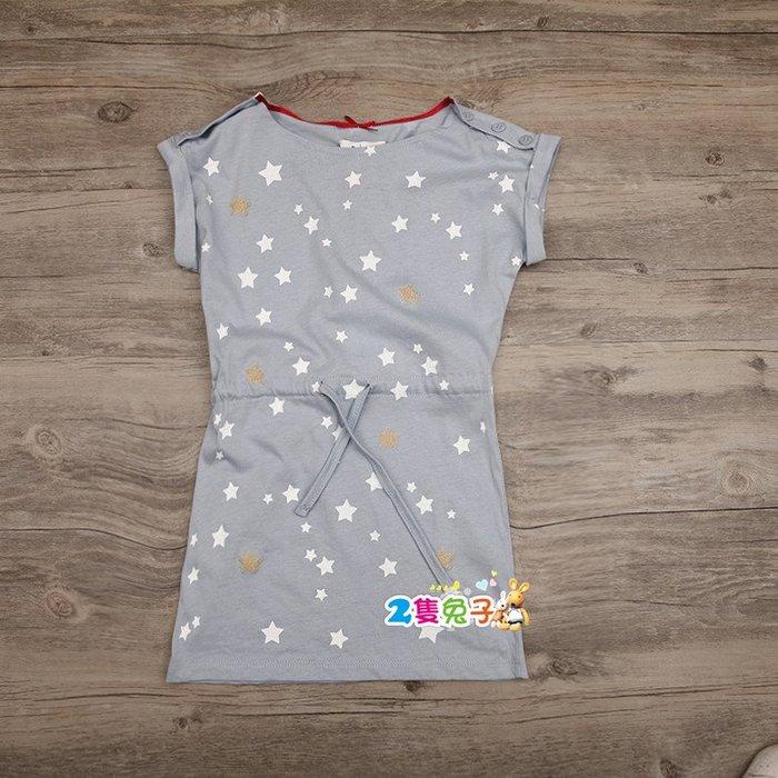 。2隻兔子優質童裝。女童 女寶寶 嬰童 中大童 純棉 星星印花 休閒 洋裝 連衣裙 E0719 2018夏季款