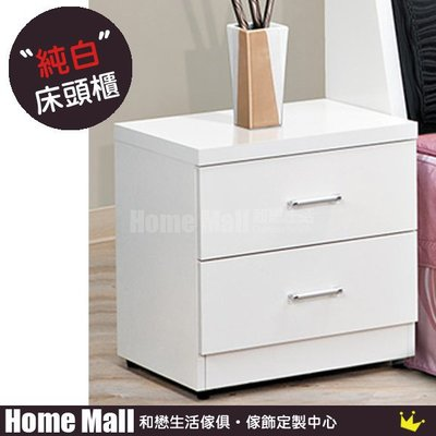 HOME MALL~金沙純白床頭櫃 $1300~(自取價)8S
