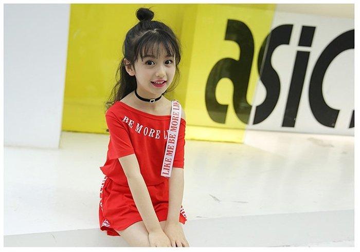日韓歐美♥夏季新款 韓版時尚女童  緞帶字母 個性兩件式套裝組  勁歌熱舞 表演 外出休閒必備【E672】
