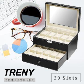 【TRENY直營】TRENY  20位 雙層 手錶收納盒 經典皮革 20只皮革收納盒 防塵防刮 精美展示 1544