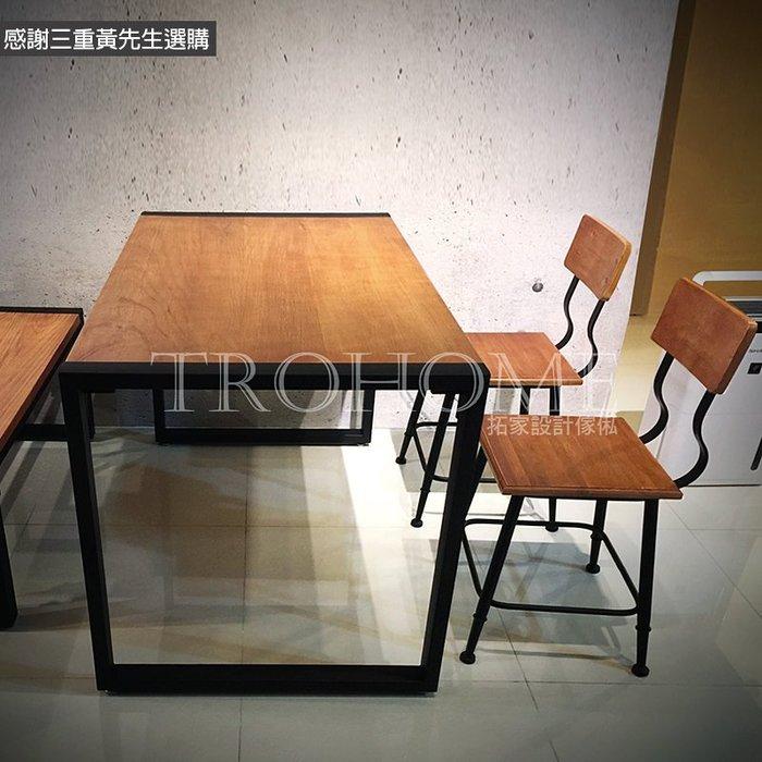 【拓家工業風家具】LOFT方背實木餐椅吧台椅/美式復古吧檯椅高腳椅寫字椅課桌椅凳子/咖啡店餐廳民宿