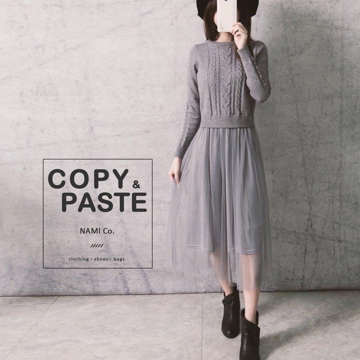 Copy&Paste【OP32】韓國訂單.歐美修身剪裁立體麻花針織毛衣拼接澎澎網紗裙連身長裙洋裝小禮服S~XL (預購)