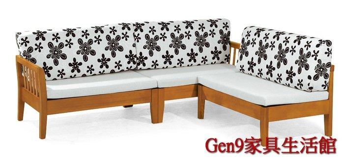 Gen9 家具生活館..太陽花L型組椅沙發-KH#7-8..台北地區免運費!!