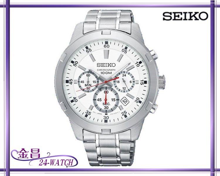 SEIKO # SKS601P1 4T53-00C0 極限時尚三眼賽車腕錶 100M(白)*24-WATCH_金昌