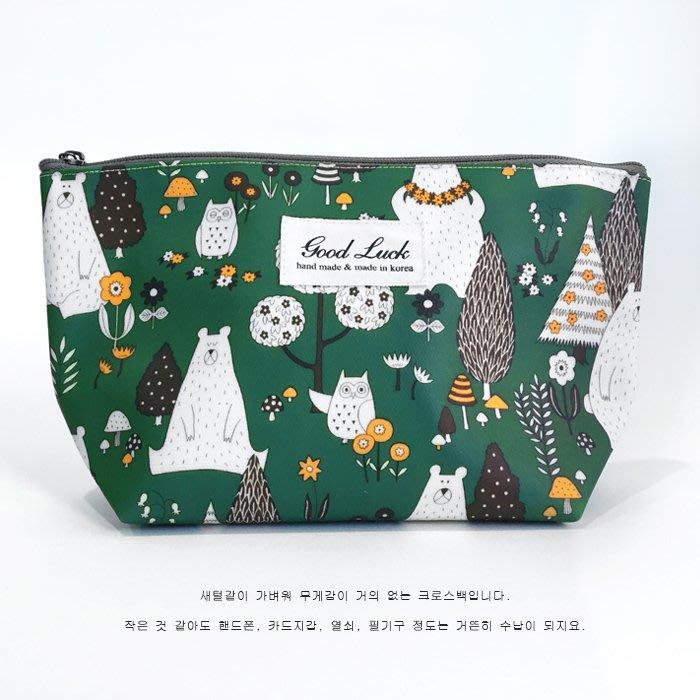 《AsFun》韓版北極熊 防水化妝包 收納包 手拿包 筆袋 鉛筆盒 雜物收納袋 防水包 包包 插劃風