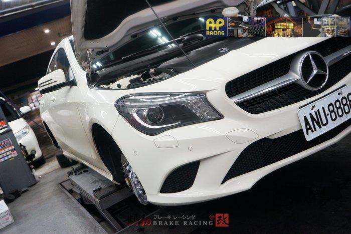 M-Benz W117 CLA200 專用 AP Radi-CAL2 CP-9540 四活塞組 全浮動碟盤組 / 制動改