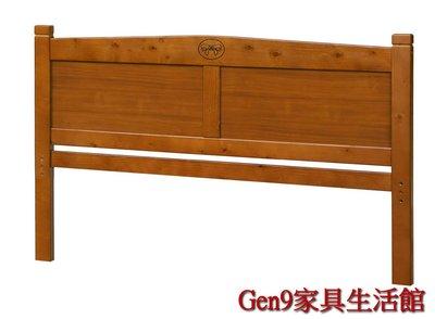 Gen9家具生活館..瑪莉5尺半實木床頭片-KH#177-14..台北地區免運費!!
