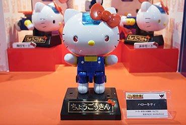 尼德斯Nydus~* 日本正版 空運 Bandai 日版 40週年紀念 Hello kitty 凱蒂貓 超合金 機器人