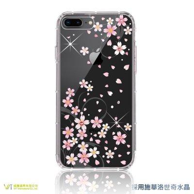 【WT 威騰國際】WT® iPhone 6/7/8 Plus (5.5共用) 施華洛世奇水晶 彩繪空壓殼 軟殼-【戀櫻】
