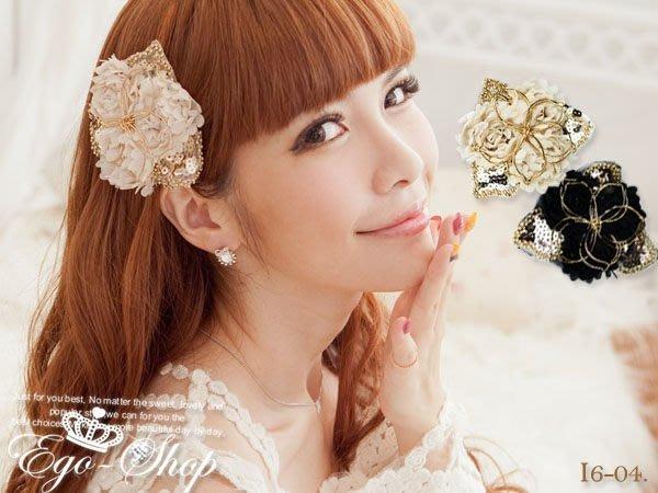 EGO-SHOP正韓國空運甜美派對典雅女神-精緻雪紡金屬花朵髮夾i6-04