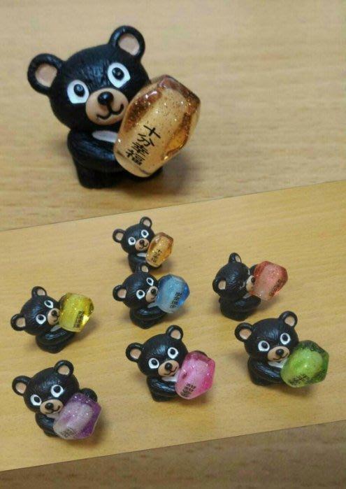 擁抱天燈.喔密嘛黑熊天燈冰箱貼磁鐵.(紫色黑熊 - 心想事成)