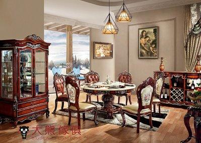 【大熊傢俱】RE809 新古典圓餐台 鄉村風 功能型餐桌 餐椅 靠背椅 歐式餐台 圓桌 餐桌 轉盤餐桌