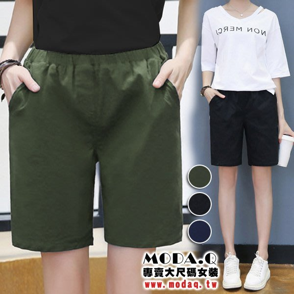 *MoDa.Q中大尺碼*【X1277】一年四季素面百搭款口袋造型短褲