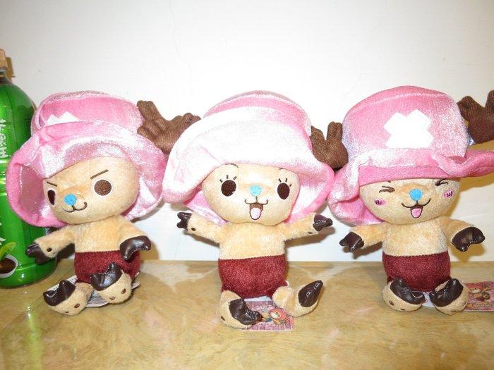 ///可愛娃娃///~7吋正版可愛的海賊王喬巴絨毛娃娃三款~戴帽喬巴~圓眼~瞇眼~睫毛眼---約22公分