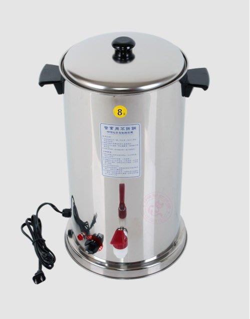 【Q咪餐飲設備】8L桌上型自動控溫保溫茶桶/保溫桶/不銹鋼保溫茶桶/紅茶桶/飲料桶/茶壺/泡茶機/咖啡紅茶開飲機