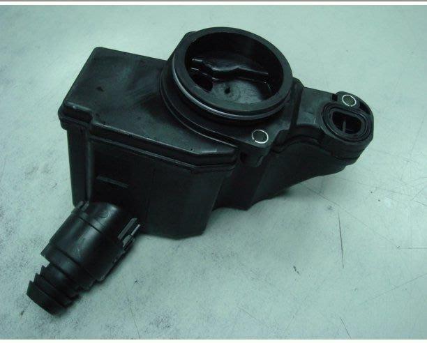 VW 2000年~2005年 LUPO POLO 廢氣回收桶 原廠件