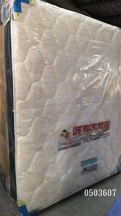 【弘旺二手傢俱】全新/庫存 白雪獨立筒床墊5尺 乳膠床墊 孟宗竹床墊 記憶床墊 椰子墊-各式新舊/二手家具 生活家電買賣