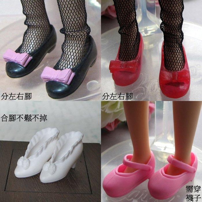 ♥可兒派對♥ TAKARA TOMY LICCA 莉卡娃娃 可兒娃娃 小布娃娃 珍妮娃娃 人字拖鞋 瑪麗珍鞋 靴子