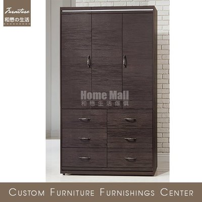 HOME MALL~馬克斯4X7尺衣櫃 $8000~(雙北市4樓以下免運費)7T