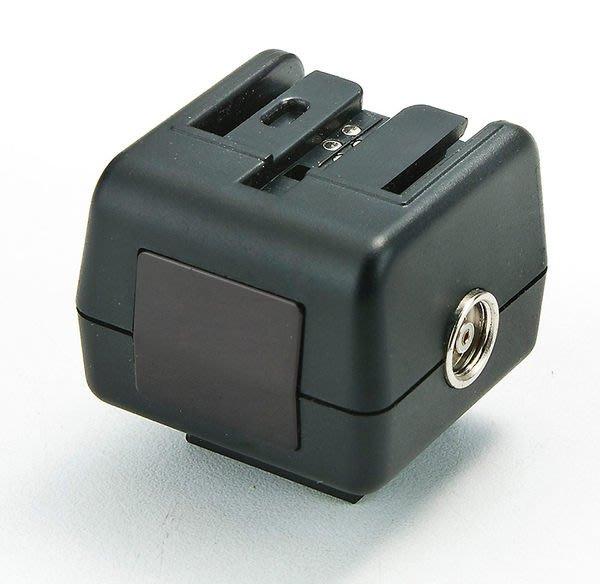 呈現攝影-Viltrox 閃光燈同步感應器 FC-6S 光觸發器 同步器 離機閃  SONY燈可用 CANON