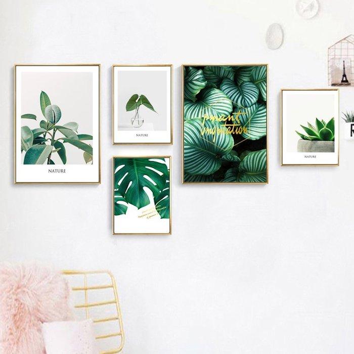 ins北歐風格小清新綠植葉子英文字母龜背竹裝飾畫(6款可選)