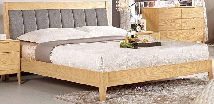 【DH】商品貨號G501-2商品名稱《丹尼》5尺精製原木床架(圖一)原木風優雅。備有6尺。主要地區免運費