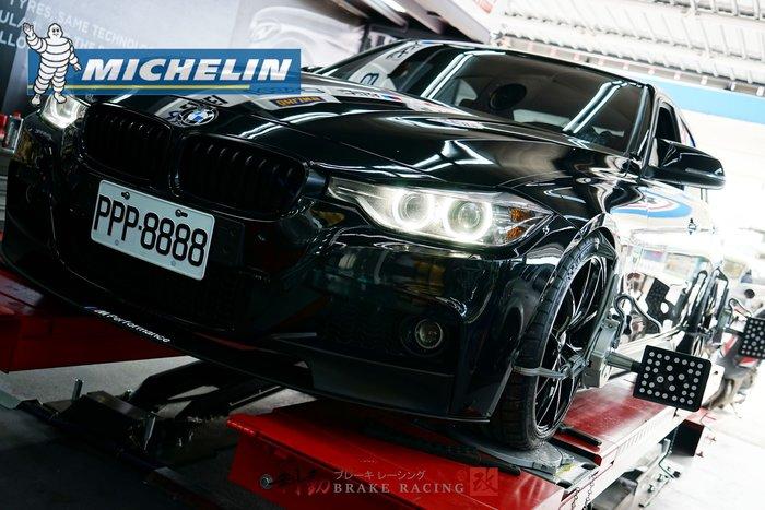米其林 MICHELIN Pilot Super Sport PSS BMW F30 F31 高階街跑胎 / 制動改